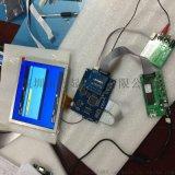 供应FX-VM8048液晶显示视频叠加模块