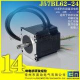 易动电气J57BL62-24无刷电机57系列60W24V3000转