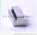 钕铁硼T形磁铁