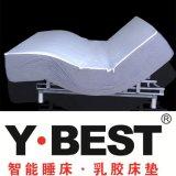 Ybest電動牀 智慧睡牀 天然乳膠遙控升降調節牀墊 雙人按摩護腰智慧牀