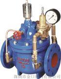 流量控制阀 深圳流量控制阀价格 400X流量控制阀批发