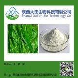 天然 白柳皮提取物 水杨甙98%
