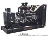 厂家直销上柴500KW柴油发电机组