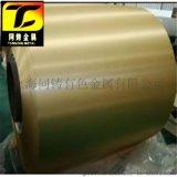 热销:优质BMn3-12锰白铜 锰白铜带