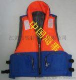 海事救生衣东台厂家定做 CCS海事救生衣大量现货供应 海事救生衣
