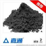 氧化镨  高品质氧化稀土材料 纯度99.9%