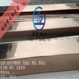 高品质201 玫瑰金不锈钢彩色管