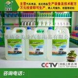 车用尿素生产设备,技术支持,免费升级,国五标准