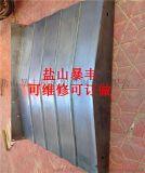 暴丰供应浙江嘉湖钢板伸缩防护罩导轨盖板护板
