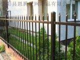 无为锌钢护栏 无为铁艺护栏 无为小区围墙护栏