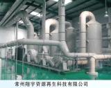酸霧過濾淨化器酸性廢氣處理的最佳選擇