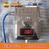 KGW5数字式温度传感器  数字式温度传感器厂家,数字式温度传感器供应