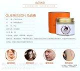 上海化妆品加工厂韩国马油生产厂家