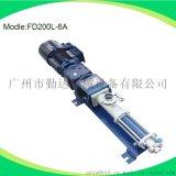 手动调速精确计量螺杆泵 夹板胶水软化剂粘合剂输送泵