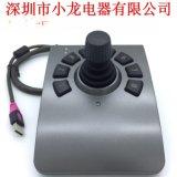 USB工业设备控制键盘USB霍尔控制杆-3D-JOYSTICK深圳市小龙电器有限公司