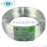 耐高温 AF250上海申远铁氟龙绝缘电线250°