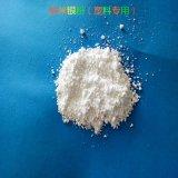 日本原装纳米银粉 具有优异的抗菌性 塑料 硅胶 陶瓷专用