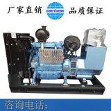 潍坊24kw柴油发电机组 厂家直销质保一年