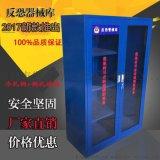 厂家直销深圳反恐防暴装备器械柜