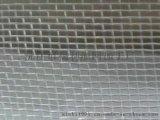 福利渔网1米宽晾晒鱼网