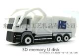 3D立体模型记忆U盘