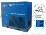 小型冷凍式幹燥機