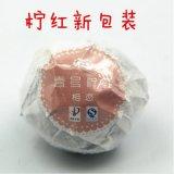 柠檬红茶相恋 全球首发 小青柠 云南滇红养生古树茶叶 新品 诚招代理