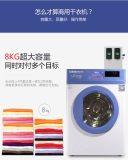 Galanz/格兰仕ZG812T滚筒投币洗衣机自助商用全自动8公斤干衣烘干