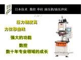 FBY-KC 单柱数控油压冲床15吨  小型数控油压冲床15吨 C型数控油压冲床15吨