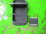 PVC軟膠手機防滑墊 塑膠手機止滑墊 PVC滴膠汽車防滑墊