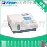 【迈新医疗】半自动生化分析仪 URIT810