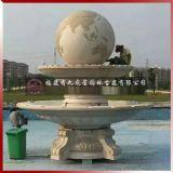 大理石石材风水球流水喷泉广场石雕摆件
