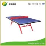 湖南室外乒乓球桌标准台户外乒乓球台家用学校小区防水防雨折叠乒乓桌