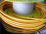 水下机器人电缆价格,水下机器人电缆厂家,海洋电缆,厂家生产供应