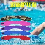 厂家定制儿童成人洗澡游泳防水护耳头带 潜水料瑜伽运动卡通头带