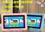 新款米蛋K1-儿童练字平板电脑 益智早教点读学习机厂家直销