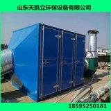 厂家提供废气治理工程用光氧催化净化设备