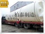 柏泰塑料40吨水箱 平底锥底水桶