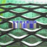 不锈钢拉伸钢板网,建筑钢板网片,钢板网厂家,铜板微孔钢板网