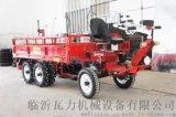 多功能田园搬运管理机 WY-500-8M