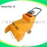 HQL-18电动路面切割机