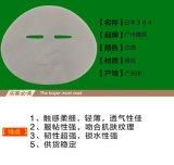 384 日本蚕丝面膜布 面膜纸 进口蚕丝 超薄日本384 大量现货