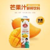 鮮榨芒果汁飲料1L批發代理商頂呱呱廠家直銷