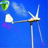 批发供应 2kw风力发电机 微风 启动风力发电机