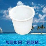 食品级700升塑料酵素桶发酵桶酿酒桶大储水桶家用塑料桶牛筋圆桶