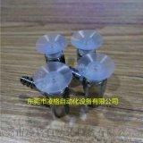 供应锂电池设备专用真空吸盘PAG-15-S大量库存