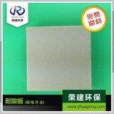 荣建环保150*150*20/30耐酸瓷板