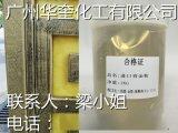 中国铝艺配件涂料用金粉锌钢铝艺铁艺护栏优质华奎金粉