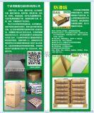 化工包装 通用包装 建材包装 饲料包装 化肥包装 物流包装 食品包装