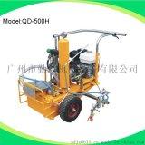 勤达QD-500H手推式路面划线机